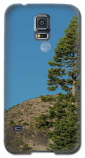 Last Moments Of A Full Moon Galaxy S5 Case