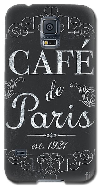 Galaxy S5 Case featuring the painting Le Petite Bistro 3 by Debbie DeWitt