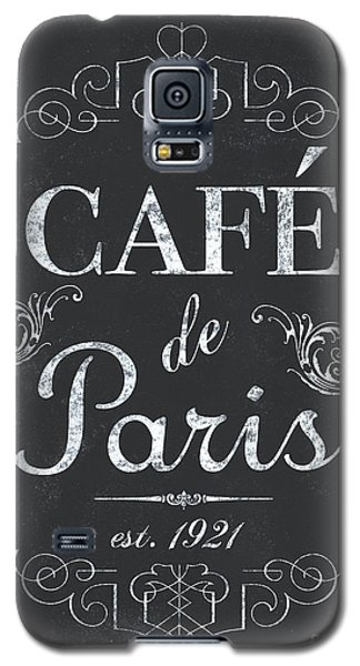 Le Petite Bistro 3 Galaxy S5 Case by Debbie DeWitt