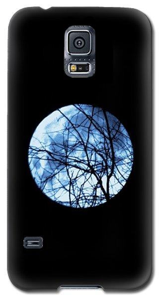 Lesser One Galaxy S5 Case