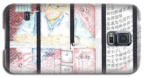 Li Bifeng-invisible Walls, Whose Walls? Galaxy S5 Case