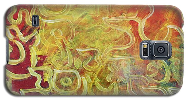 Light In The Letters Ab25 Galaxy S5 Case