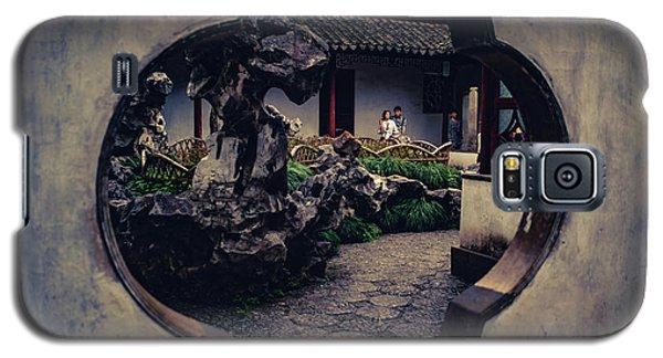 Lion Forest Garden Portal Galaxy S5 Case