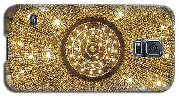 London Hilton Paddington 02 Galaxy S5 Case