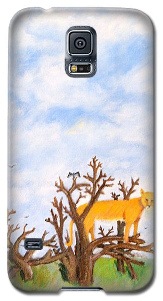 Lookout Galaxy S5 Case