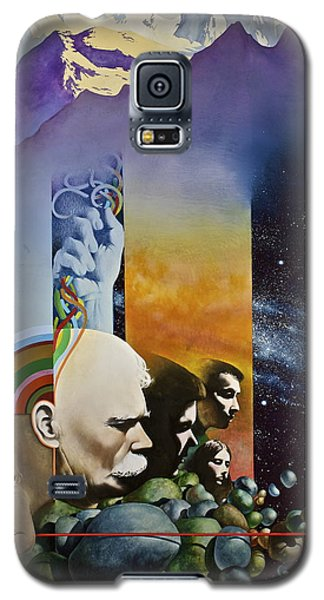 Lucid Dimensions Galaxy S5 Case