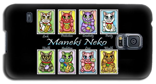 Maneki Neko Luck Cats Galaxy S5 Case by Carrie Hawks
