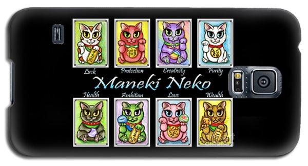 Maneki Neko Luck Cats Galaxy S5 Case