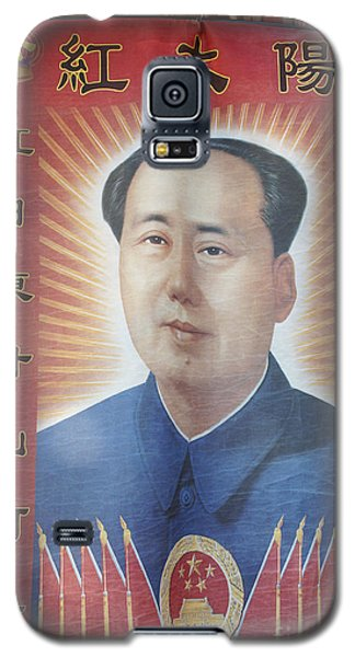 Mao Zedong Hanging Vancouver Chinatown Galaxy S5 Case by John  Mitchell