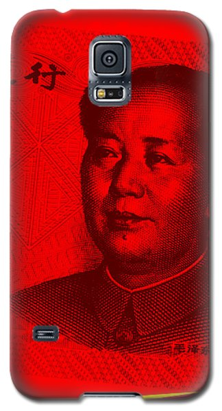 Galaxy S5 Case featuring the digital art Mao Zedong Pop Art - One Yuan Banknote by Jean luc Comperat