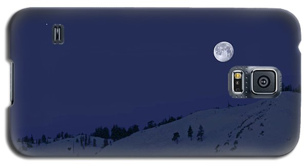 Galaxy S5 Case featuring the photograph March Moon With Jupiter by Donna Kennedy