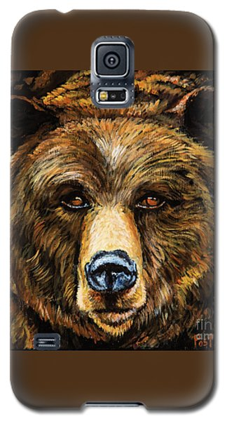 Master Galaxy S5 Case