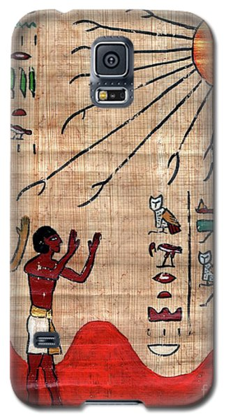 May God Stand Between You And Harm 18th Dynasty Egyptian Blessing Galaxy S5 Case