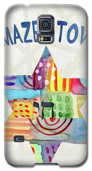 Bat Galaxy S5 Case - Mazel Tov Colorful Star- Art By Linda Woods by Linda Woods