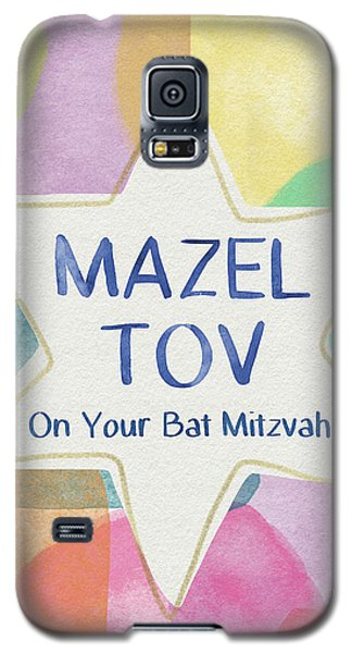 Bat Galaxy S5 Case - Mazel Tov On Your Bat Mitzvah- Art By Linda Woods by Linda Woods