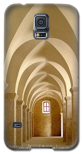 Mcdermott Great Mosque Aleppo Galaxy S5 Case