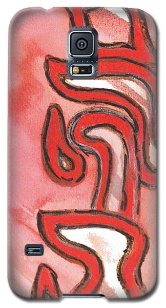 Meditation On The Four Letter Name Of God Galaxy S5 Case