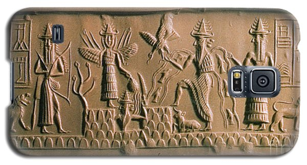 Mesopotamian Gods Galaxy S5 Case