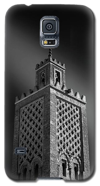 Minaret  Galaxy S5 Case