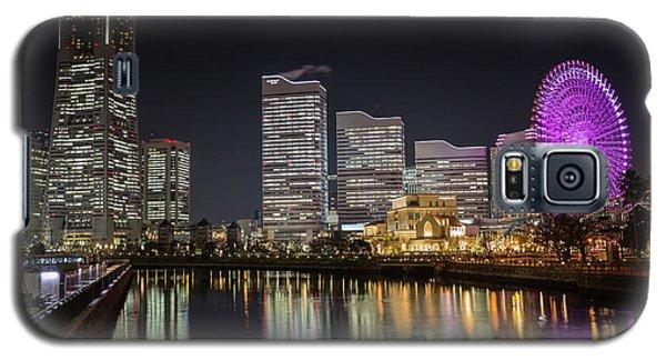 Minato Mirai At Night Galaxy S5 Case