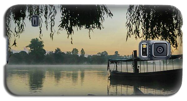 Mist Lake Silhouette Galaxy S5 Case