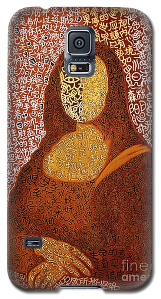Monalisa Galaxy S5 Case by Fei A