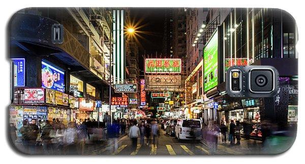 Mong Kok Crosswalk Galaxy S5 Case