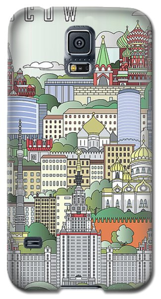 Moscow City Poster Galaxy S5 Case by Pablo Romero