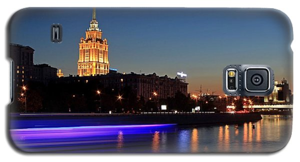 Moscow River Galaxy S5 Case
