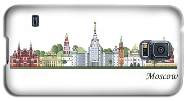 Moscow Skyline Colored Galaxy S5 Case by Pablo Romero