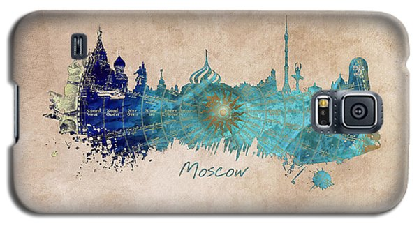 Moscow Skyline Wind Rose Galaxy S5 Case