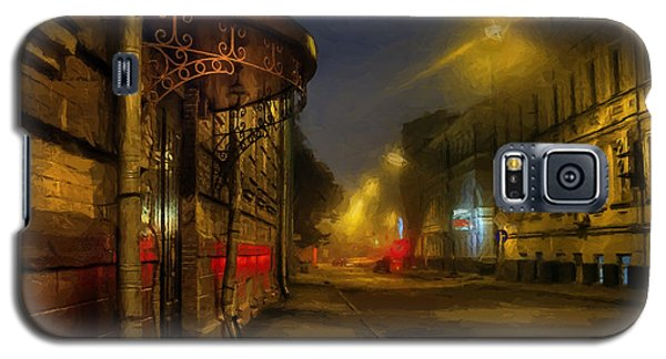 Galaxy S5 Case featuring the photograph Moscow Steampunk Sketch by Alexey Kljatov