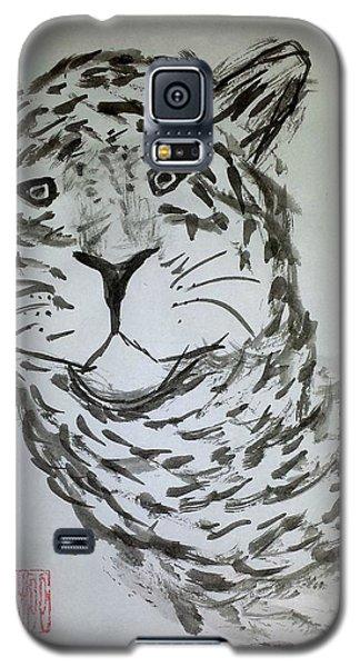 Mother Sister Jaguar Galaxy S5 Case