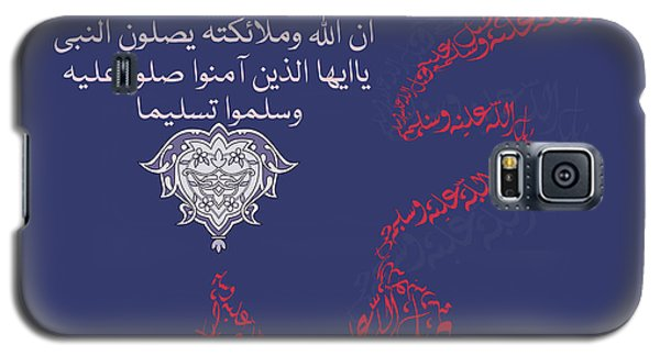 Galaxy S5 Case featuring the painting Muhammad 1 612 3 by Mawra Tahreem