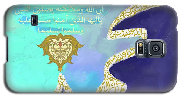 Galaxy S5 Case featuring the painting Muhammad II 613 1 by Mawra Tahreem