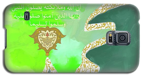 Galaxy S5 Case featuring the painting Muhammad II 613 3 by Mawra Tahreem