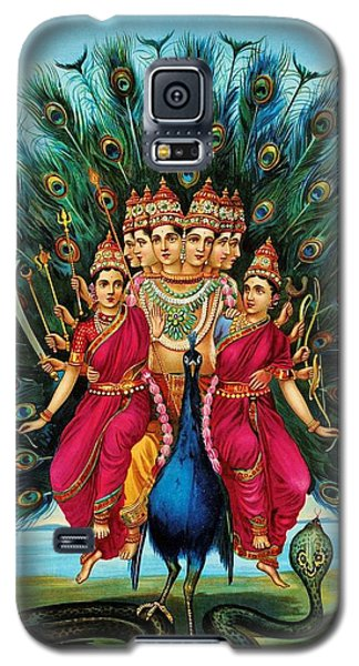 Murugan Galaxy S5 Case