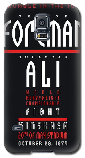 Boxing Muhammad Ali Galaxy S5 Case - My Rumble In The Jungle Typo Poster by Chungkong Art