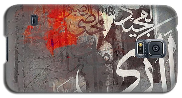 Names Of Allah  Galaxy S5 Case by Gull G