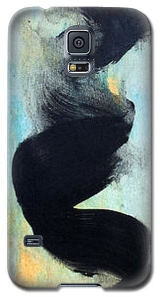 No Mind Galaxy S5 Case