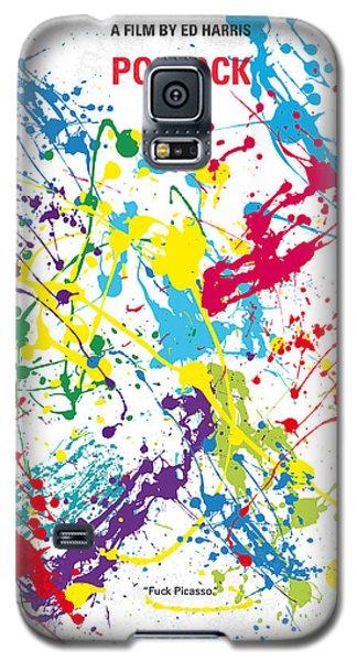 Aliens Galaxy S5 Case - No065 My Polock Minimal Movie Poster by Chungkong Art
