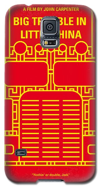 Truck Galaxy S5 Case - No515 My Big Trouble In Little China Minimal Movie Poster by Chungkong Art