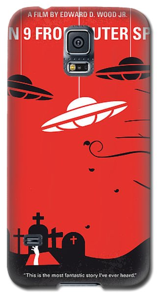Space Galaxy S5 Case - No518 My Plan 9 From Outer Space Minimal Movie Poster by Chungkong Art