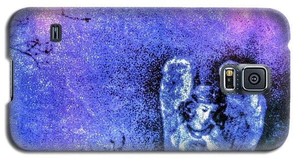 November Sky Galaxy S5 Case