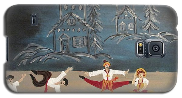 Nutcrackers Dance Of Russian Cossacks Galaxy S5 Case