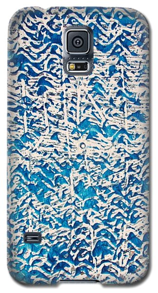 25-offspring While I Was On The Path To Perfection 25 Galaxy S5 Case