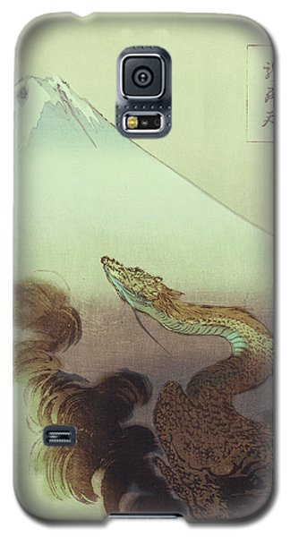 Ogata Gekko Dragon Galaxy S5 Case