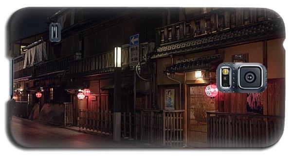 Old Kyoto Lanterns, Gion Japan Galaxy S5 Case