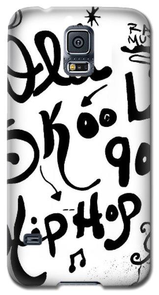 Old-skool 90's Hip-hop Galaxy S5 Case