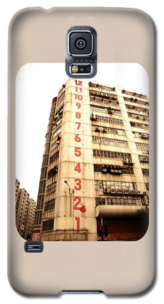 On A Dozen Different Levels Galaxy S5 Case by Ethna Gillespie